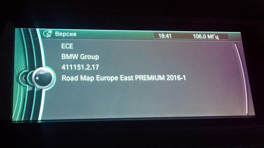Road Map Europe East PREMIUM 2016-1